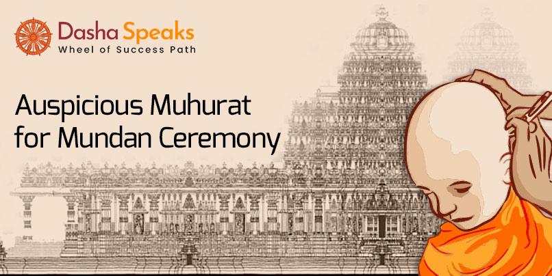 Mundan Muhurat 2021: Best Mundan Ceremony Date and Time