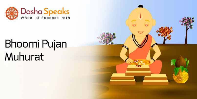 Bhoomi Pujan Muhurat 2021 - Auspicious Lay Foundation Dates